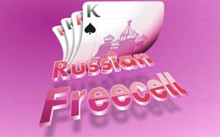 無料 ゲーム フリー セル